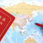 海外製排卵検査薬が中国から届かない!