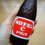 つわり対策の飲み物はオロナミンCが効くって本当なのか実験!