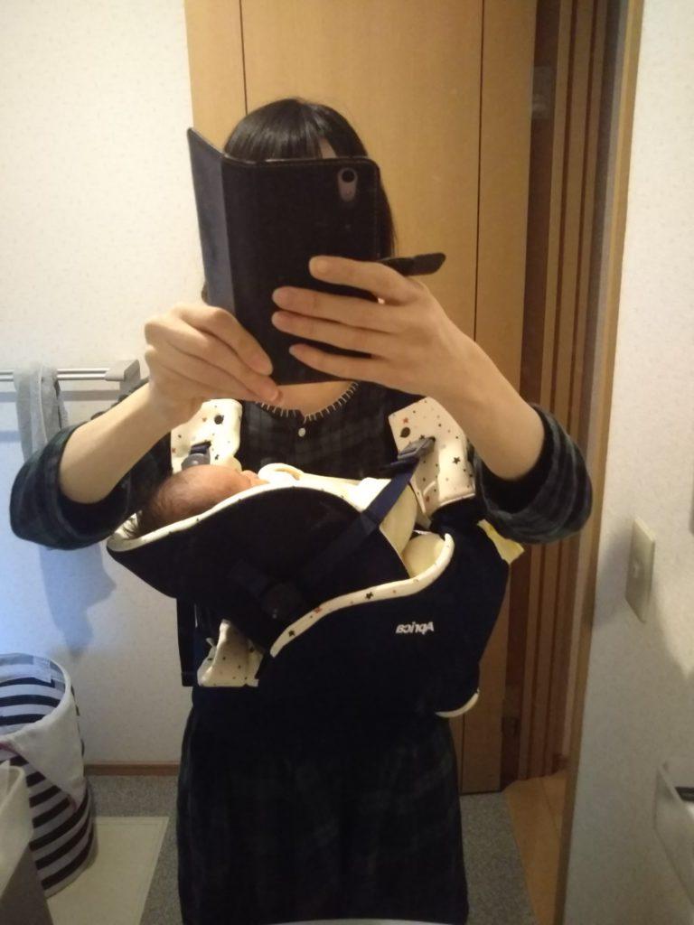 アップリカコアラの横抱き写真